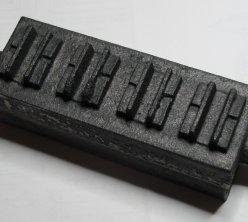 hm1402-front-bogie-axle-box.jpg