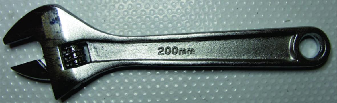 shifter-200mm.jpg